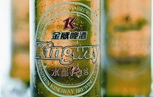 Solutions-Beer-Kingway-220x140-092512
